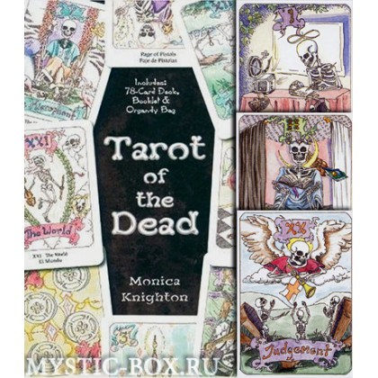 Tarot of the Dead (Таро мертвых )