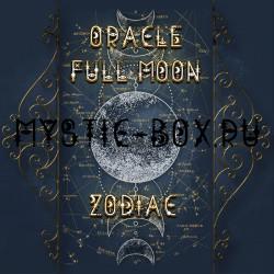 Оракул Полной Луны Зодиак