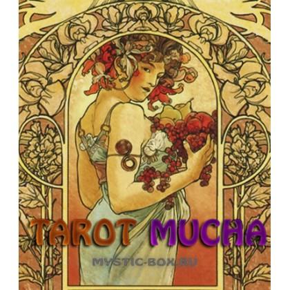 Таро Альфонса Мухи ( Tarot Mucha )